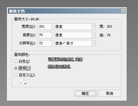 闪字制作 - 飞虎 - 飞虎博客